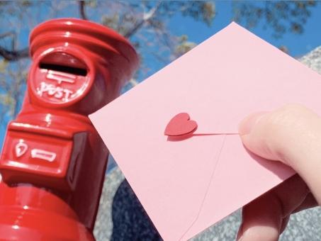 紙 封筒 メッセージ プレゼント ギフト ハート love ラブ 恋愛 バレンタイン 手紙 メッセージカード バレンタインデー レター 告白 2月14日 ギフトカード ラブレター 恋文 想い バレンタインディ letter