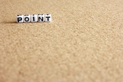 ポイント POINT ぽいんと ポイント point Point POINT 要点 重要 肝心 要 要所 節目 項目 キーポイント ツボ かなめ 肝 点 点数 単位 背景 素材 背景素材 web web素材 blog ブログ素材 ビジネス 情報