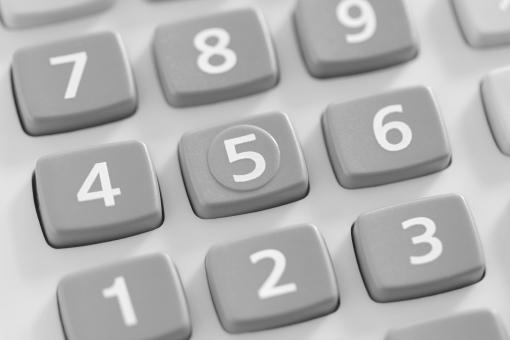 テンキー 数字 ナンバー 数値 データ 入力 キーパンチャー 電卓 計算機 集計 作業 ビジネス 仕事 業務 素材 背景 背景素材 イメージ 経理 統計 金額 税金 お金 価格 値段 値引き 合計 no ウェブ素材 ブログ ホームページ バック 決算 売り上げ レジ 合算 入力キー パスワード デジタル コンピュータ パソコン it