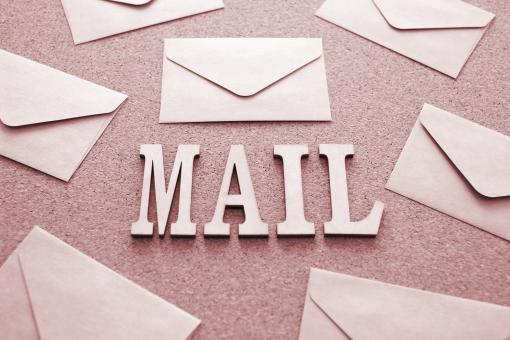 メール メールアドレス メアド メール受信 メール送信 メール配信 メルマガ 無料 無償 有料 ビジネス 収入 一斉配信 ネットワーク 相互 データ送信 mail MAIL Mail Eメール Eメール eメール 素材 背景 イメージ 壁紙 表紙 タイトル ホームページ 問い合わせ