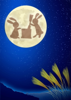 十五夜 中秋の名月 仲秋の名月 うさぎ ウサギ 兎 満月 秋 月 月光 月見 お月見 名月 月夜 背景 背景素材 バック バックグラウンド background moon full moon ススキ すすき 芒 薄
