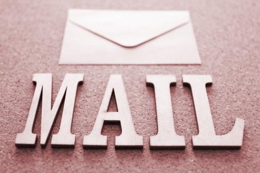 メール アドレス Eメール Eメール eメール eメール mail MAIL Mail E-mail メアド メールアドレス 仕事 ビジネス 連絡 情報伝達 情報共有 情報発信 送受信 担当者 問い合わせ ユーザー 登録 個人情報 セキュリティ ウィルス プライバシー 素材 背景 アカウント
