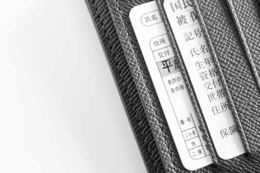 財布 身分証明 運転免許証 健康保険証 個人データ 個人情報 盗難 紛失 犯罪 事件 トラブル カード 病院 提出 企業 会社 資格 レンタルビデオ 市役所 書類 資料 医者 自動車 銀行 クレジットカード 素材 背景 契約 確認 証明