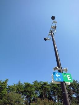 太陽光 発電 システム ソーラー 晴 空 青空 駐車場 ライト 木 那須 15 パネル 矢印