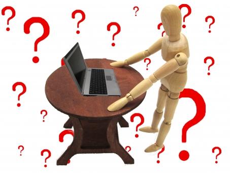 ビジネス ノート 悩む メール 趣味 PC ノートパソコン Mac パソコン インターネット 検索 ブロック 操作 調べる 教える 勉強 学習 相談 コミュニケーション 困る 困った わからない 悩み オフィス デスクワーク 通信 キーボード モニター 画面 社内 素材 考える 黒 保護 IT コンピュータ データ コンピューター 機械 ネットワーク 機器 開発 疑問 アプリ ネット ウイルス 調査 デジタル 忙しい アクセス 娯楽 イメージ トラブル 収集 知識 問い合わせ サポート ソフト 通信機器 端末 年配 壊れる クエスチョン ハード 記号 不思議 知恵 不安 ノートPC 電波 電源 ウィルス PC 壊れた ハテナ クエスチョンマーク シグナル システム ソフトウェア 自習 心配 難しい フリーズ 質問 初心者 理解 エンジニア おかしい 難解 オンライン ? 問合せ 写真素材 WEB 困難 調べ物 資格 使用 プログラム 独学 不明 はてな 解らない 初めて 使えない 分からない アクシデント 断線 はじめて 操作方法 Eメール プログラミング リサーチ 理解不能 調べもの オフォス システムエンジニア 使い方 パソコン教室 使用方法 ? sns プログラマー 判らない ウイルス対策 開発者 機械音痴 知恵袋 pc操作 最新機器 表計算ソフト ワープロソフト bbearpc bbear仕事