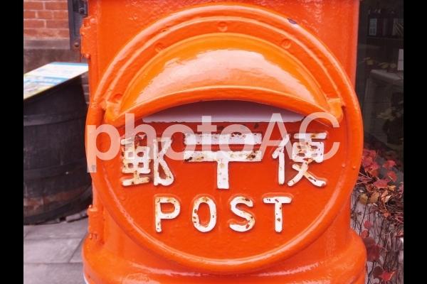 郵便ポスト 1の写真