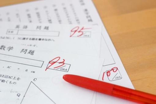 「答案用紙 フリー素材」の画像検索結果