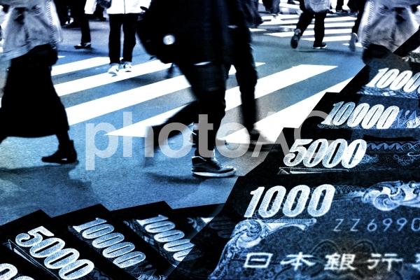 日本社会の闇と紙幣1の写真
