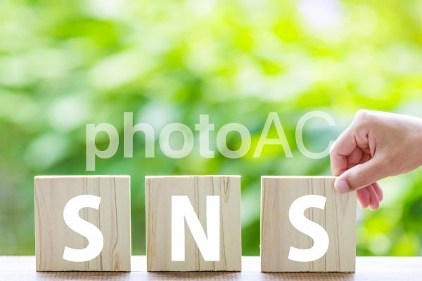 木製 ビジネスイメージ snsの写真