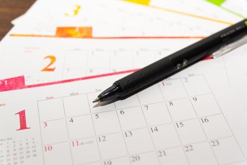 月間 1月 マンスリー マンスリー デイリー ウィークリー ウィークリー スケジュール 予定 カレンダー 暦 ペン 新年 書き込み 2016 ビジネス