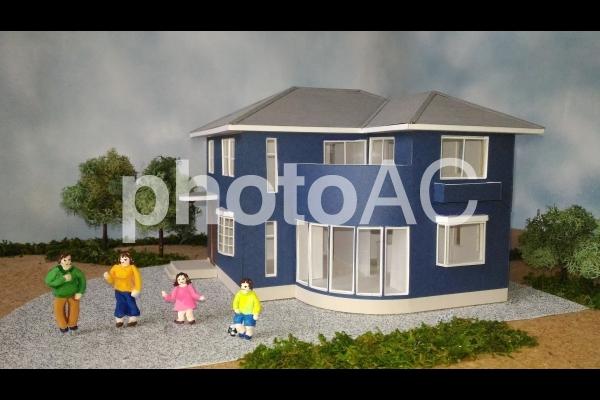 アールのある家幸せ家族の写真