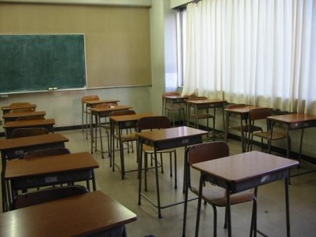 学校 小学校 中学校 高校 教室 机 黒板