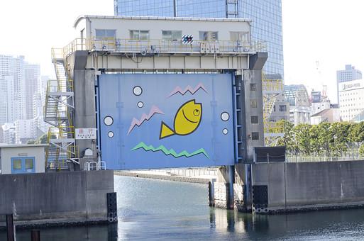 日本 国内 東京都 屋外 外 風景 景色 川 河川 水 水門 遮断 開ける イラスト 魚 街中 都市 都会 仕切り 分流 制御 水量 建物 建造物 ビル ビル街