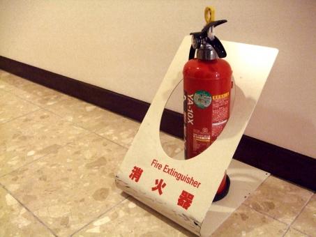 消火器  fire extinguisher 消防用設備 防災 災害 点検 消防 粉末消火器 赤 屋内 義務 設置 防火