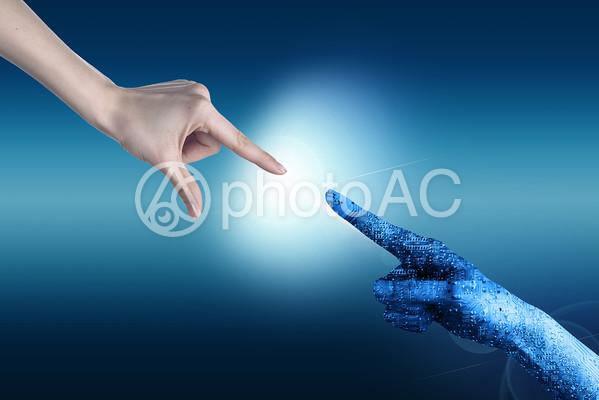指先で繋がるの写真
