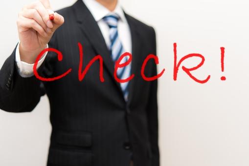 チェック 会社員 男性 スーツ 注意 赤ペン ビジネス 英単語 文字 確認 英語 アルファベット セミナー 仕事 ワーク コンサルタント 企業 経営 マーケット お客様 運営 スケジュール プラン