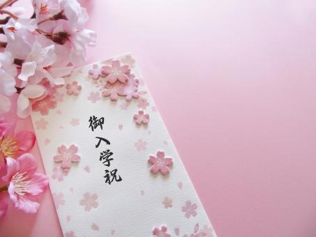 御入学祝い お祝い 入学祝い 御祝い 祝儀袋 サクラ さくら 桜 春 4月 ピンク 桃色 背景 素材