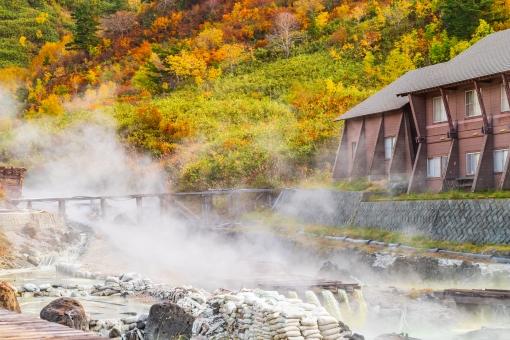 秋の玉川温泉の写真