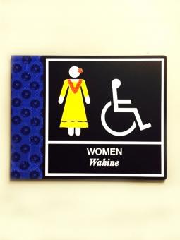 アメリカ合衆国ハワイ州 ハワイ諸島 hawaii オアフ島 ハワイ 表記 トイレ 便所 厠 restroom 水洗 男女 お手洗い 化粧室 個室 インテリア 住宅 施設 建物 表示 マーク シンボルマーク デザイン 公衆トイレ 公衆便所 トイレマーク 女子トイレ 女性用 女性 女 lady women toilet