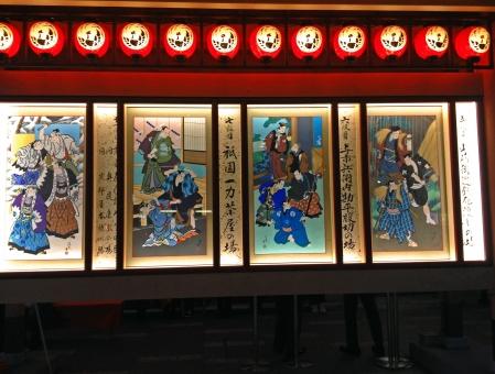 歌舞伎座 伝統 演目 演舞場 銀座 東京 晴海通り 名所 建物 風景 景色 夜 夜景