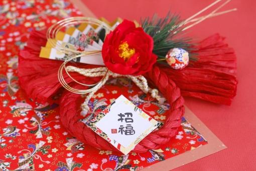 正月 新年 招福 謹賀新年 年賀状 迎春 頌春 年賀 お正月 赤 ピンク なでしこ色 和紙 和柄