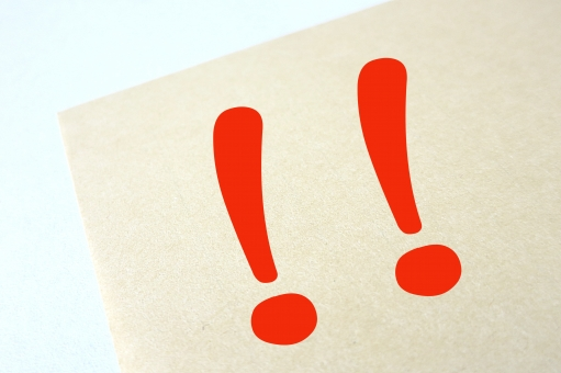 ビックリマーク びっくりマーク びっくり ビックリ 驚く 驚き おどろき おどろく ! !! 記号 感嘆符 なるほど 気が付く 気づき ひらめき ひらめく 気づく 思いつく 納得 アイデア 解決 発見 エクスクラメーションマーク 警告 疑問 メッセージ 警告マーク 禁止 アルファベット 手紙 文字 便せん メモ用紙 あった 見つけた 見つける エクスクラメーションポイント バン スクリーマー 二重感嘆符 紙 ペーパー 書く 赤