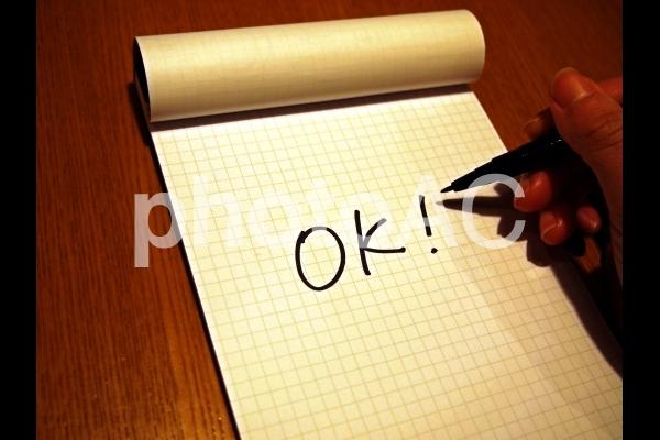 メモ帳に「OK!」の写真