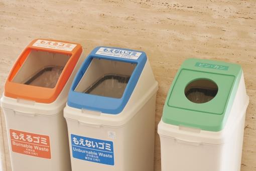 ゴミ箱 ごみ箱 ごみ ゴミ 分別 リサイクル リサイクルbox エコ エコロジー 環境 マナー 公共マナー ルール 資源ゴミ 資源ごみ 燃えるごみ 燃えるゴミ 燃やすゴミ 燃やすごみ もえるゴミ もえるごみ もえないごみ もえないゴミ 燃えないゴミ 燃えないごみ プラスティック プラスチック プラ ペットボトル ペット 缶 かん カン ビン びん 瓶 再利用 回収 回収box 備品 ゴミ捨て ごみ捨て ポイ捨て防止 ポイ捨て禁止 清掃 掃除 片付け 管理 衛生 衛生的 生活 暮らし 日常 公共施設 屋内 雑貨 日用品