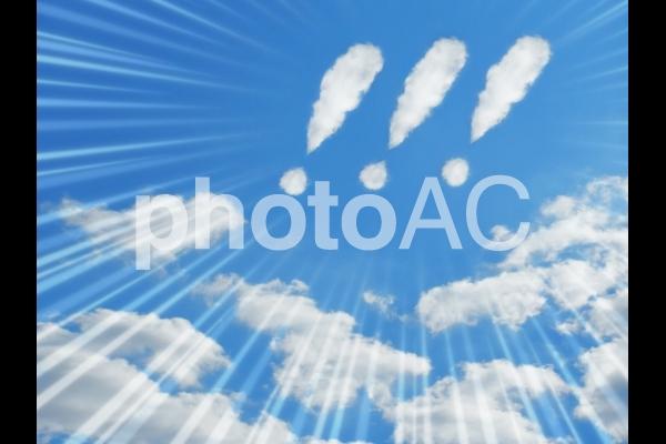 空と雲151の写真