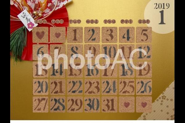 カレンダー 2019年1月の写真