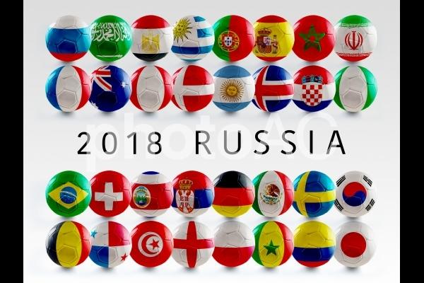 ワールドカップ ロシア大会の写真