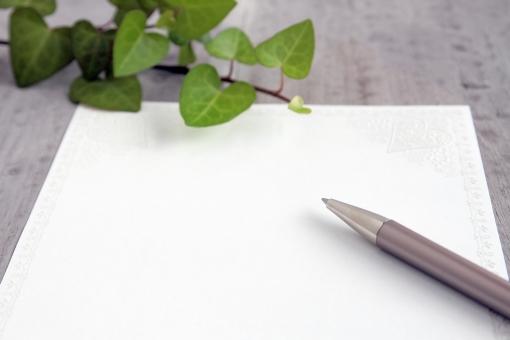 手紙 ボールペン 筆記用具 ペーパー 便箋 便り お知らせ 文 白紙 背景