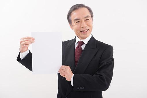 日本人 男性 男の人 人間 人物 大物 大御所 50代 60代 スーツ ネクタイ ビジネスマン 会社 社会人 社員 職員 政治家 議員 白背景 白バック 年号 方針 発表 会見 紙 見せる 笑顔 示す 大臣 総理 首相 Politics&Money PoliticsMoney mdjms004