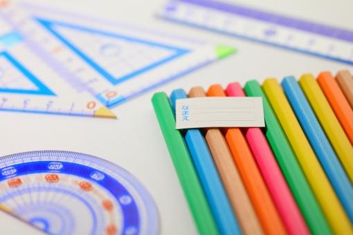 名前 シール 入学 進学 一年生 文具 小物 筆記用具 鉛筆 定規 分度器 名札 ネーム カラフル 横位置