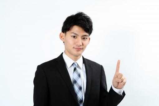 人物 生物 人間 男性 若い 青年 アジア アジア人 日本 日本人 ポーズ モデル スーツ ジャケット ビジネス 就活 フォーマル バストアップ 上半身 まじめ カウント 数 数字 ボディランゲージ 示す コミュニケーション 手 ハンドサイン 指 人差し指 1 mdjm002