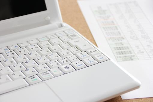 パソコン 資料 ビジネス ノートパソコン 書類 表 表計算 エクセル表 エクセル 集計 リスト 作業 入力作業 入力 データ 情報 インフォメーション データ入力 キーボード PC PC business BUSINESS Business 仕事 数値 数字 背景 素材 背景素材