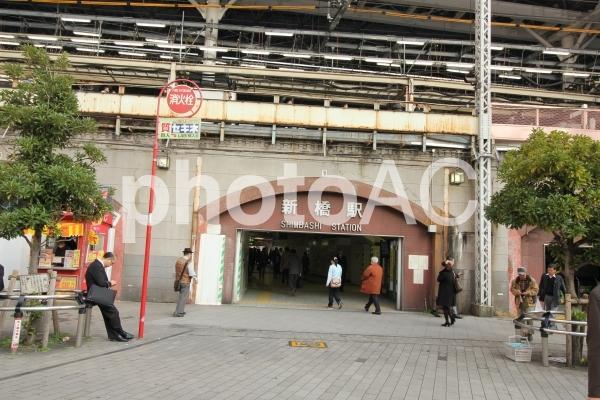新橋駅前の写真