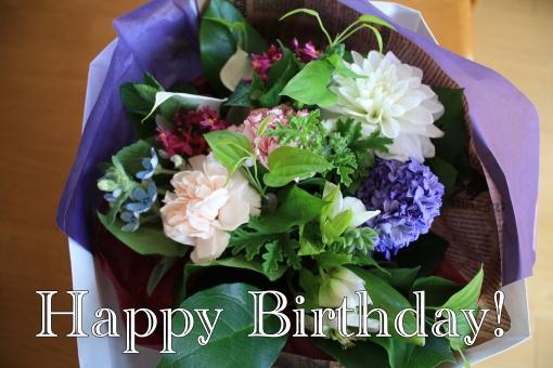 お誕生日 お誕生日祝い 誕生日祝い お誕生日おめでとう おめでとう お祝い ハッピーバースデー ハッピーバースディ HB Happy Birthday 誕生日 生まれた日 花 はな フラワー 花束 紫 白 植物 豪華 シンプル