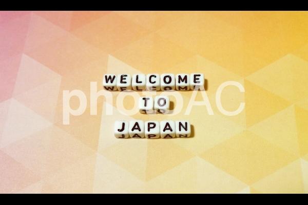 文字キューブ WELCOME TO JAPAN ウェルカムトゥジャパン 正面の写真
