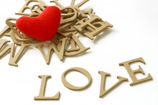 文字 アルファベット ラブ ハート 好き バレンタイン バレンタインデー 告白 love 愛 恋 恋愛 結婚 ウェディング