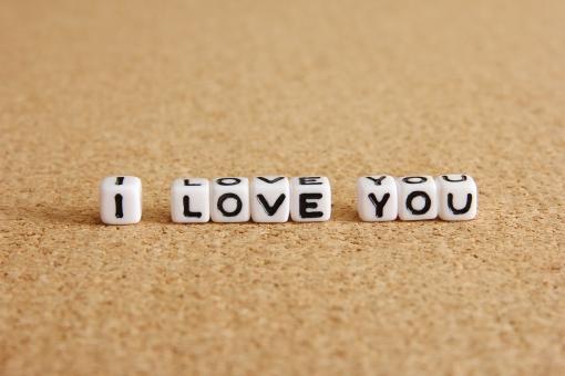 アイラブユー あいらぶゆー 告白 愛情 気持ち 思い 想い ILOVEYOU LOVE ILoveYou iloveyou love Love ココロ 心 恋愛 恋人 彼氏 彼女 結婚 パートナー 家族 家庭 子供 子ども ラブレター 愛している 背景 素材 メッセージ