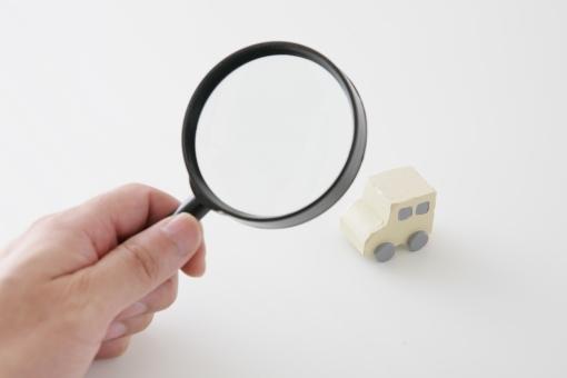 虫眼鏡 虫メガネ 虫めがね ルーペ 車 くるま おもちゃ ミニカー 査定 中古車 車検 品質 調べる 調査 見る 検査 基準 レンズ 観察 研究 資産 車探し 現場確認 確認 チェック 置物