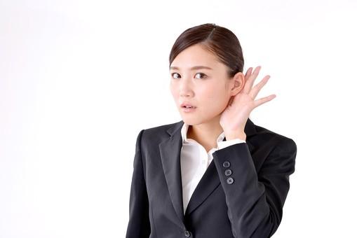 人物 日本人 女性 若い 若者   20代 スーツ 就職活動 就活 就活生   社会人 OL ビジネス 新社会人 新入社員   フレッシュマン ビジネスマン 面接 真面目 清楚  屋内  白バック 白背景 上半身 仕草 耳 手を当てる 聞く 聞こえない 耳を澄ます mdjf007
