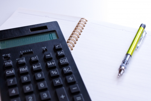 計算機 シャープペンシル シャーペン ノート ペン 紙 用紙 計算 メモ 家計簿
