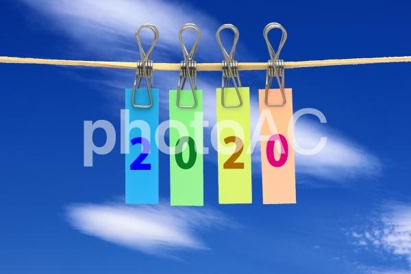 2020年イメージ素材の写真