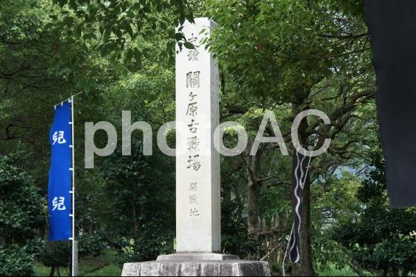 関ヶ原古戦場 開戦地の写真