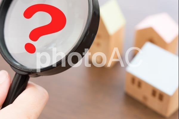 物件の疑問の写真