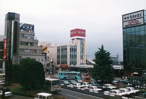 satochi サトチ 埼玉 saitama 所沢 ところざわ トコロザワ tokorozawa 駅 タクシー station taxi えき エキ たくしー