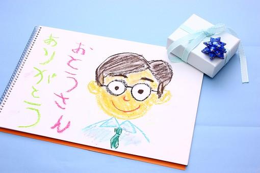 父の日 イベント プレゼント ギフト 行事    明るい さわやか 爽やか    6月 六月  贈る  感謝 ありがとう おとうさん お父さん 父 似顔絵 スケッチブック 顔 箱 プレゼント リボン りぼん 水色 青色