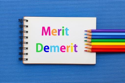 demeritの写真素材|写真素材なら「写真AC」無料(フリー)ダウンロードOK
